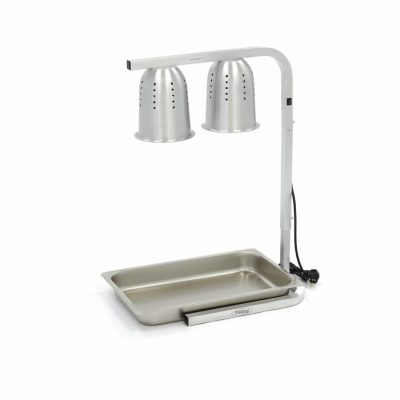 lampe za grejanje hrane